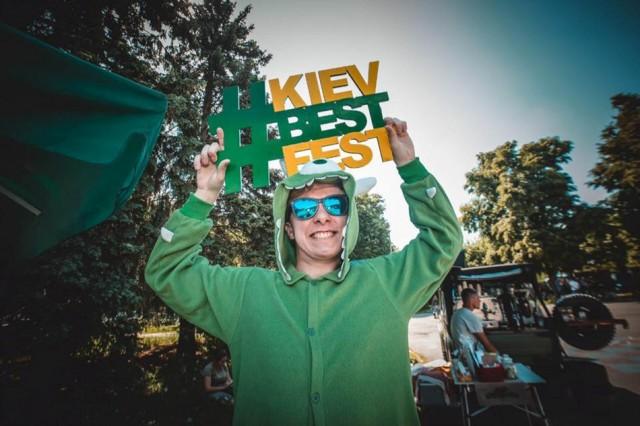Kiev Best Fest 29 августа в парке Шевченко.