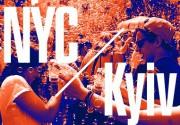 Киев-Нью-Йорк: 10 отличий в пользу Большого яблока