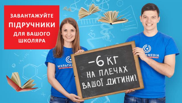 Книга освещение общей истории россии и народов постсоветских стран.