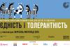 В следующую среду, 16 сентября, в Киеве стартует всеукраинский фестиваль короткометражного кино