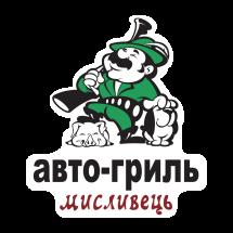 Авто-гриль Мисливець