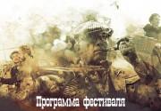 На выходных в Киеве пройдет уникальный фестиваль Ретро Круиз 2015