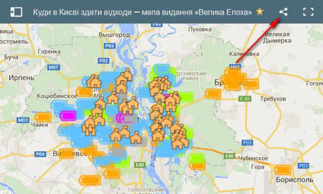 В сети появилась интерактивная карта пунктов сбора неорганических отходов