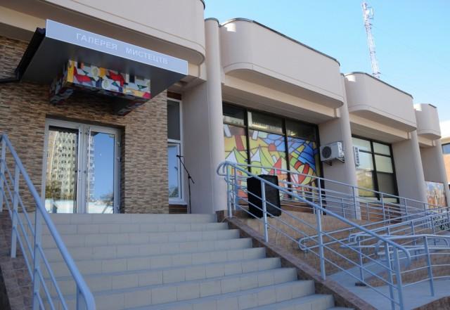 Из городского бюджета на обустройство галереи выделили 1 миллион гривен