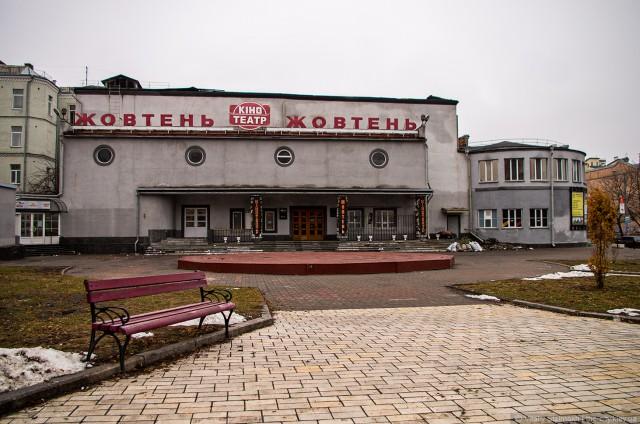 Кинотеатр откроется 18 октября