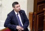 Кличко взял отпуск до выборов
