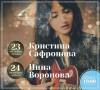 """Музыкальные вечера в """"Веранде на Днепре"""""""