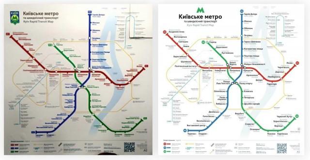 """""""Пиратские"""" схемы метро отличаются от утвержденных ранее"""