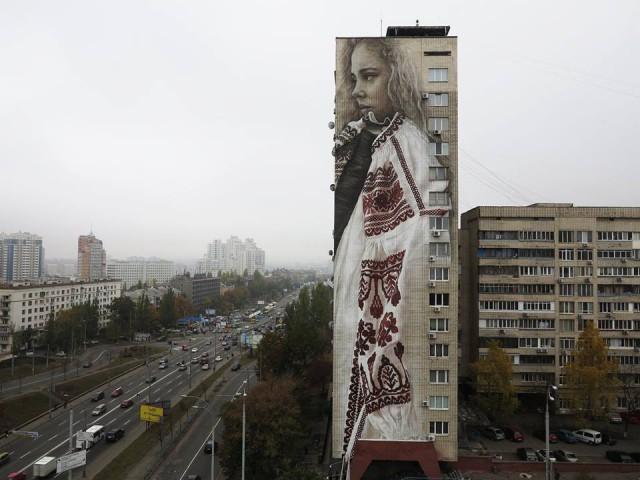 Рисунок претендует на звание самого большого в Украине