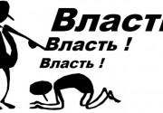 В Киеве появился новый сервис, который заставляет власть работать!