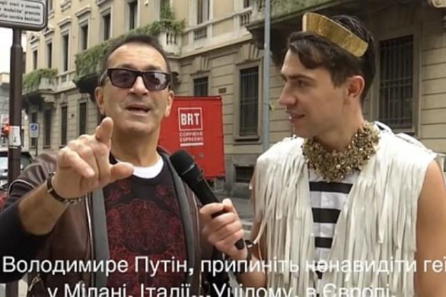 Украинский политолог портников гомосексуалист смотреть порно