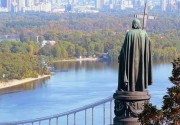 Лучшие события рабочей недели в Киеве 9-13 ноября