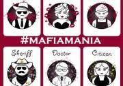 «MAFIA MANIA» — Киевский клуб интеллектуально-психологической игры «Мафия»