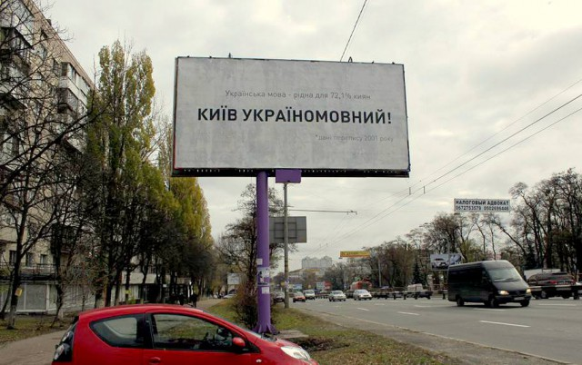 фото Максим Кобєлєв