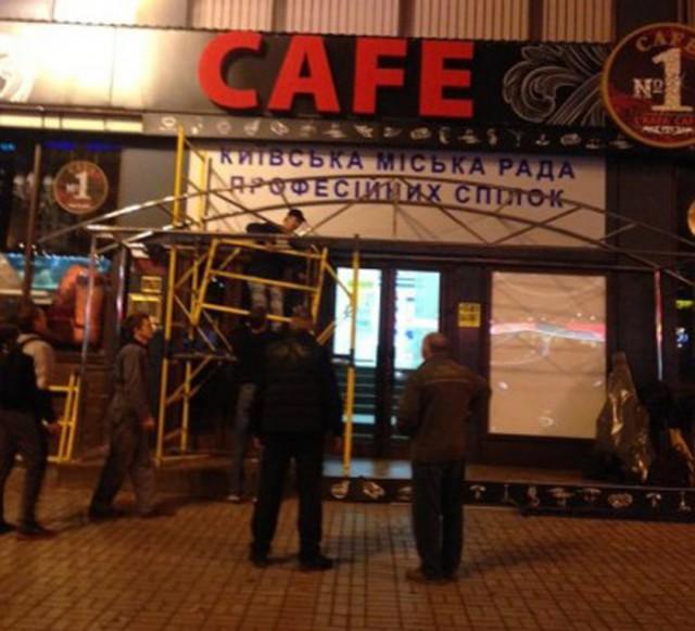 Власти не давали разрешения на размещения кафе в здании