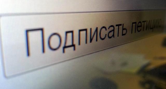 Выборы отодвинули процесс, объясняли в КГГА