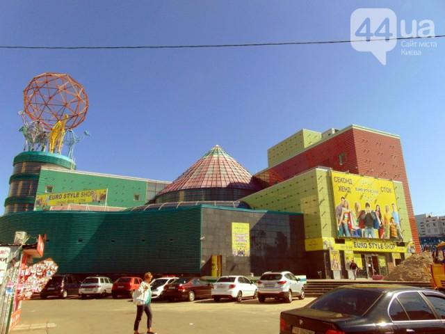 Ранее в зданий располагался детский развлекательный центр
