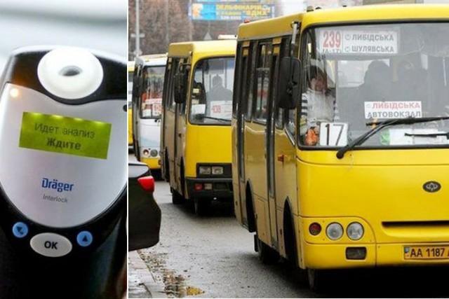 Шесть киевских маршрутов оборудовали алкозамками в рамках социальной инициативы Roar for life, цель которой – привлечь внимание украинцев к проблеме вождения в нетрезвом состоянии