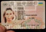 В Киеве полицейские забрали права у Лободы
