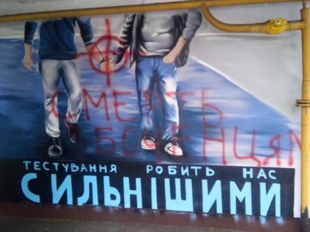Рисунок расположен на стене офиса благотворительного фонда