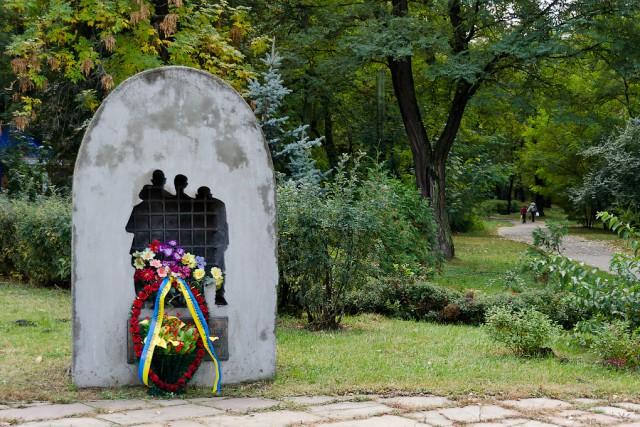Парк займет участке площадью почти 6 га на ул. Рижской