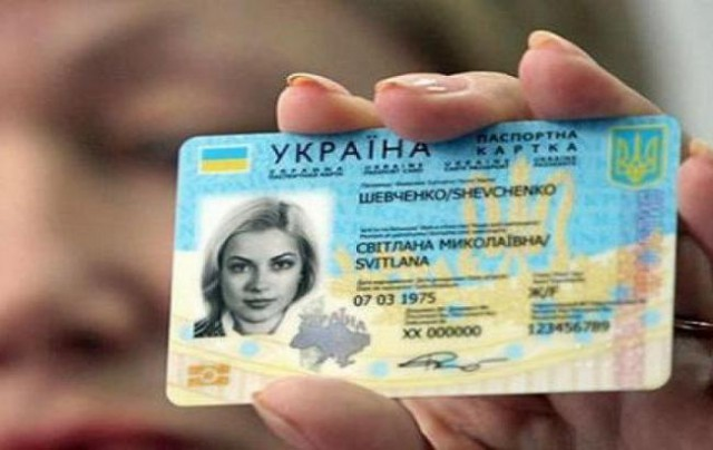 Остальные украинцы - после принятия Верховной Радой необходимых изменений в законодательство
