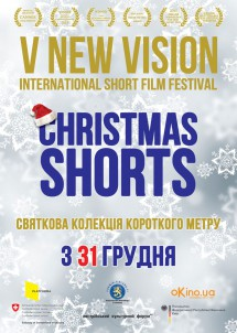 V New vision: Christmas shorts
