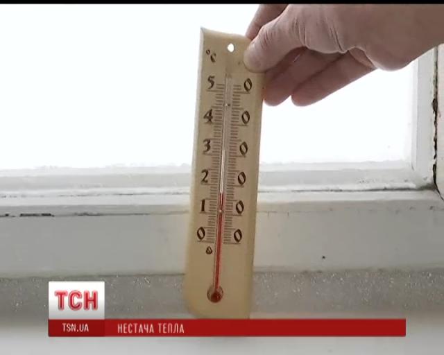 У некоторых в квартирах температура едва достигала 10 градусов тепла