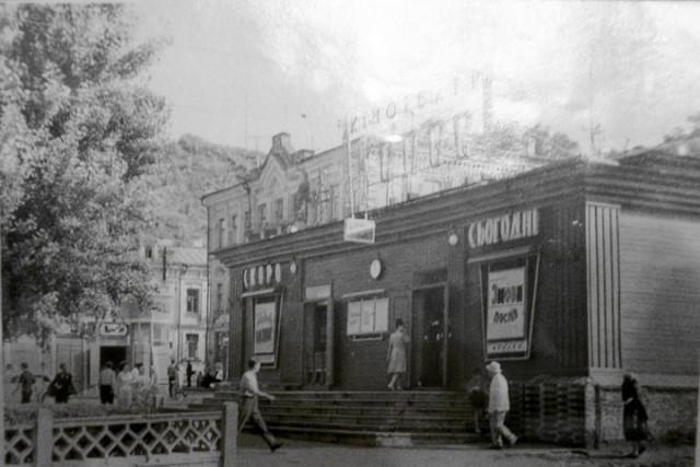 """Кинотеатр """"Колос"""", 1960 гг., фото starkiev.com"""