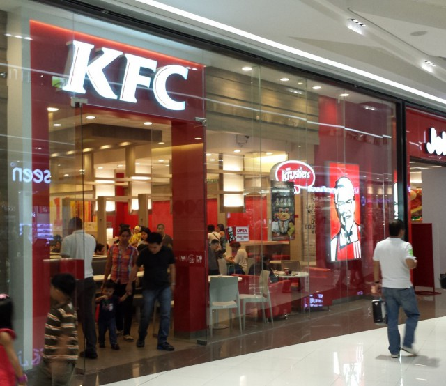 Один из ресторанов KFC, открытых по франшизе