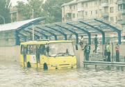 Что думают иностранцы о Киеве? Рейтинг самого удивившего