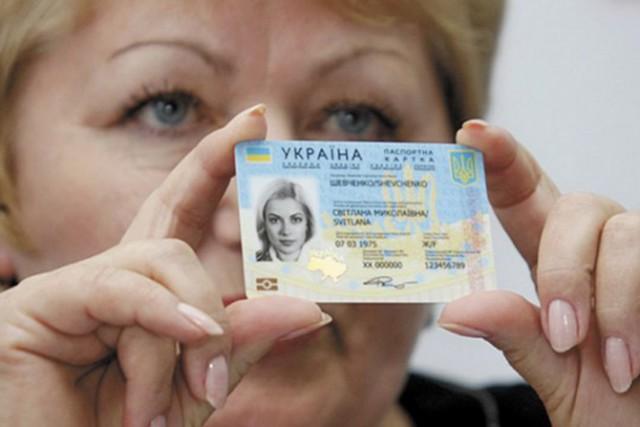 Новые паспорта полностью совпадают с европейскими стандартами
