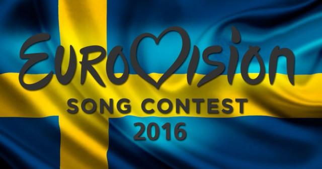 18 претендентов будут бороться за то, чтобы представлять Украину в Стокгольме