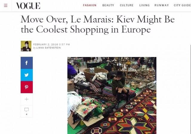Знаменитый модный журнал опубликовал статью о столице Украины