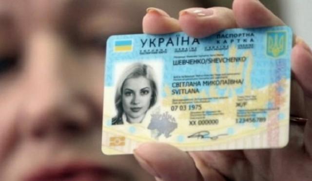 Пока что записаться для оформления ID-паспорта могут только те, кто получает его впервые в 16 лет