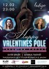 Happy Valеntine's Pole