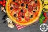 Пицца-меню в Кофе Тайм на Большой Васильковской 4
