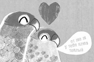 Заплати, потом люби: идеи подарков на 14 февраля в один клик