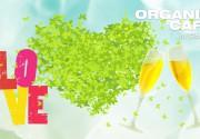Комплименты от Organic Café в честь Дня Влюбленных