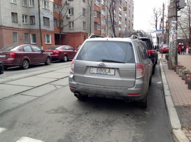 По городу ездит авто со странными номерами