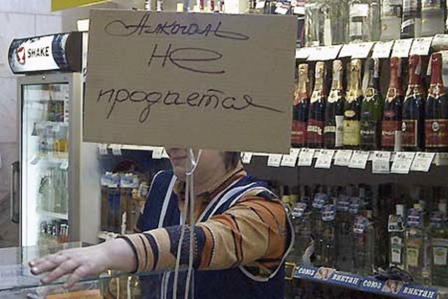 В Киевсовете рекомендуют продавцам информировать покупателей о принятии этого решения