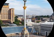 Гид по лучшим события рабочей недели в Киеве: идеи для отдыха