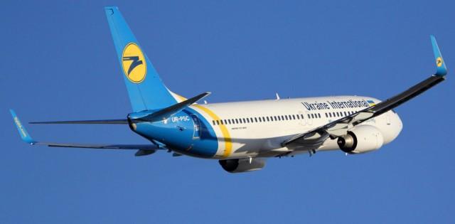 Самолет вернули в Борисполь