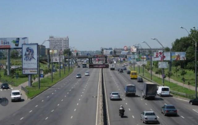 Комиссия Киевсовета поддержала предложение УИНП