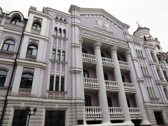 Источник фото: dambl.com.ua.