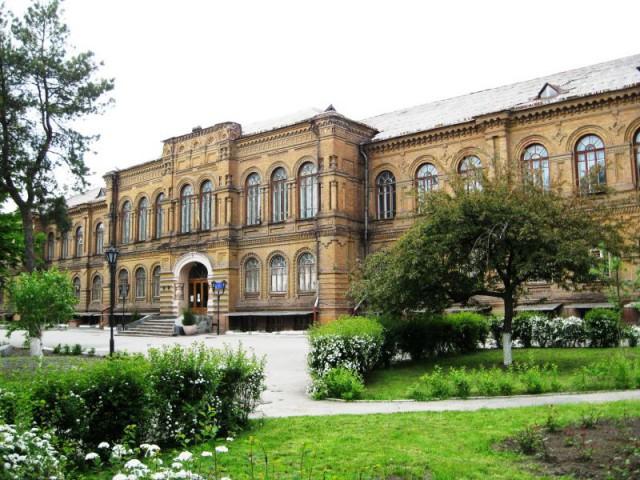 Источник фото: edportal.org.ua.