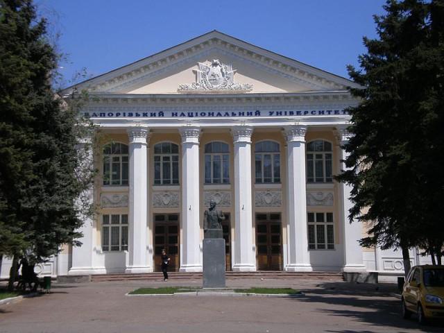Источник фото: wikipedia.org автор – Nekto ZpUa.
