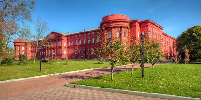 Источник фото: univ.kiev.ua автор – Олег Жарий.
