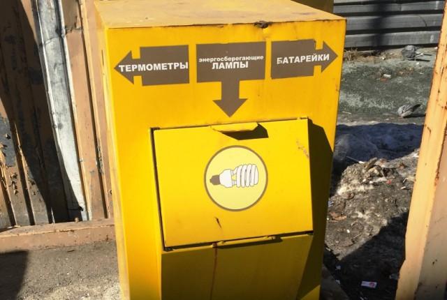 Использование таких контейнеров станет первым звеном в переработке опасных веществ