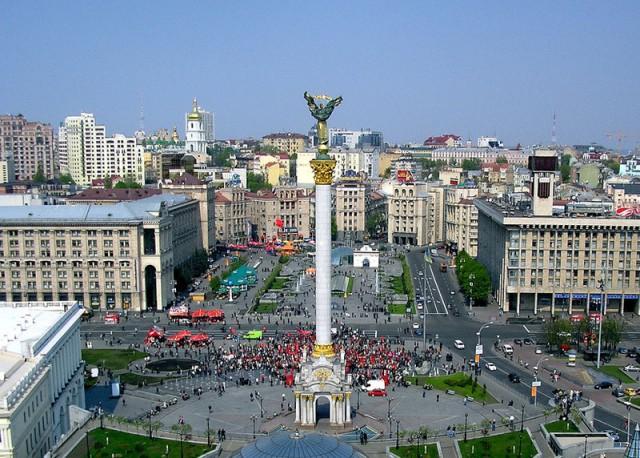 """Столицу Украины назвали """"лучшим европейским городом будущего"""""""